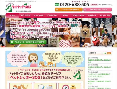 株式会社現代舎ホームページ