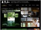 京都東山の老舗料亭 京大和 様 Webサイトリニューアル
