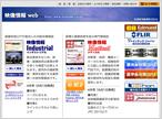 産業開発機構株式会社 様 「映像情報Web」リニューアル