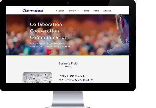 株式会社シーズ・インターナショナル
