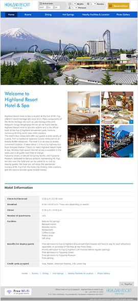 『ハイランドリゾート ホテル&スパ』 英語サイト制作