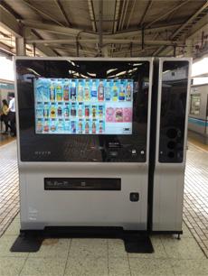 JRの駅などで最近よく見かけるタッチパネル式の自動販売機