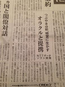 最近は頻繁にニュースにもなっているので、日経新聞やビジネス誌の記事などに注目してみてください。