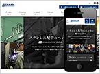株式会社ベンカン 様 Webサイトリニューアル
