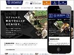 太華工業株式会社 様 Webサイトリニューアル